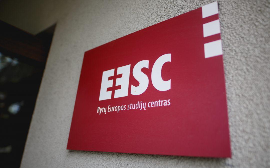 VšĮ Rytų Europos studijų centras planuoja pastato fasado remonto ir konferencijų erdvės įrengimo darbų viešąjį pirkimą