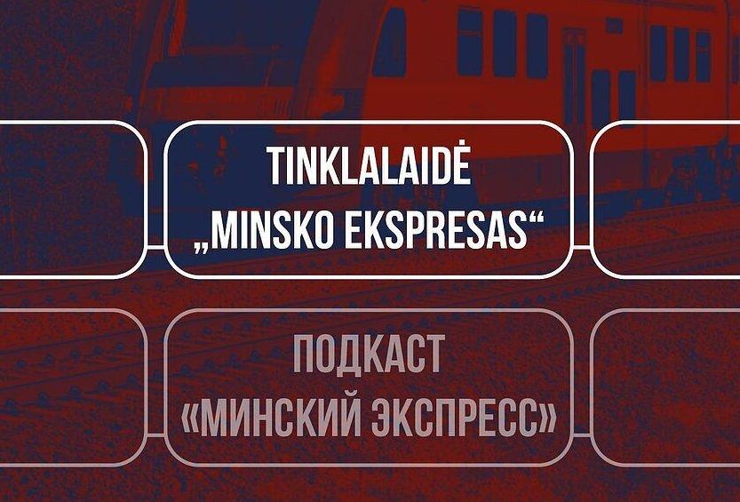 """Naujas tinklalaidės """"Minsko ekspreso"""" epizodas"""